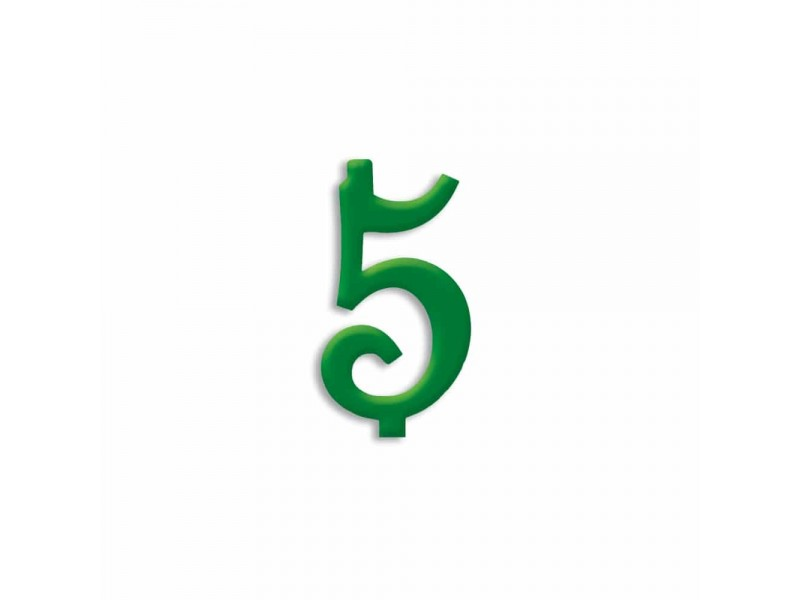 NUMERO  5  VERDE FORESTA H 7 CM