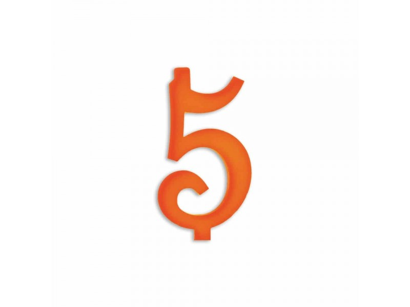 NUMERO  5  ARANCIO H 12 CM