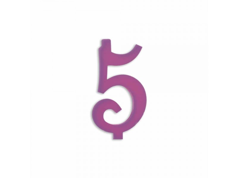 NUMERO  5  LILLA H 12 CM
