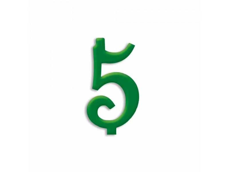 NUMERO  5  VERDE FORESTA H 12 CM