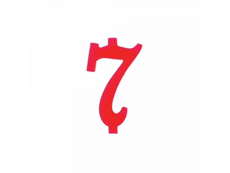 NUMERO  7  ROSSO H 12 CM